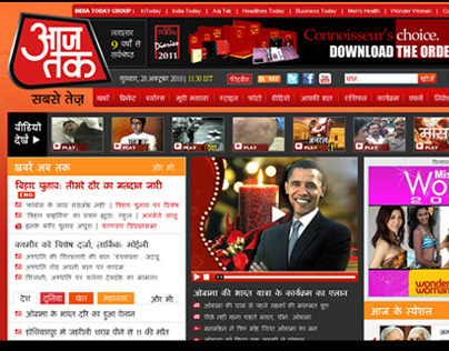 AAJTAK.COMs WEBSITE UI