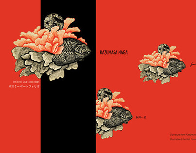 Fish and Flower -- Kazumasa Nagai Poster Design Book