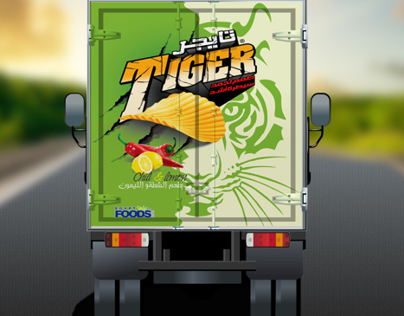 Tiger - Roadshow