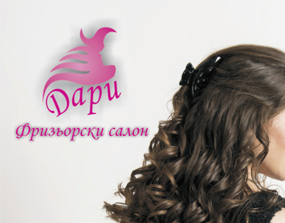 advertising and logo for a hairdress studio Dari