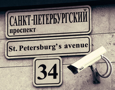 Saint Petersburg - Piter