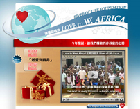 Love to West Africa 2009