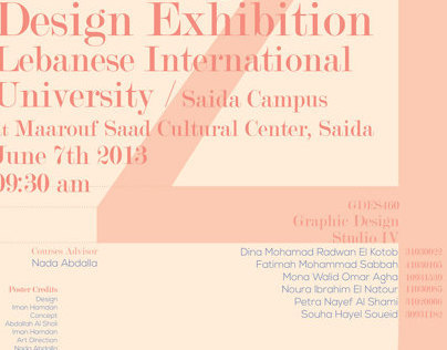 Senior Exhibition Invitation