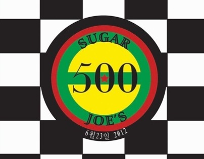 Sugar Joes Promotional Materials