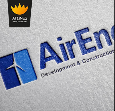 LOGO/Air Energy.