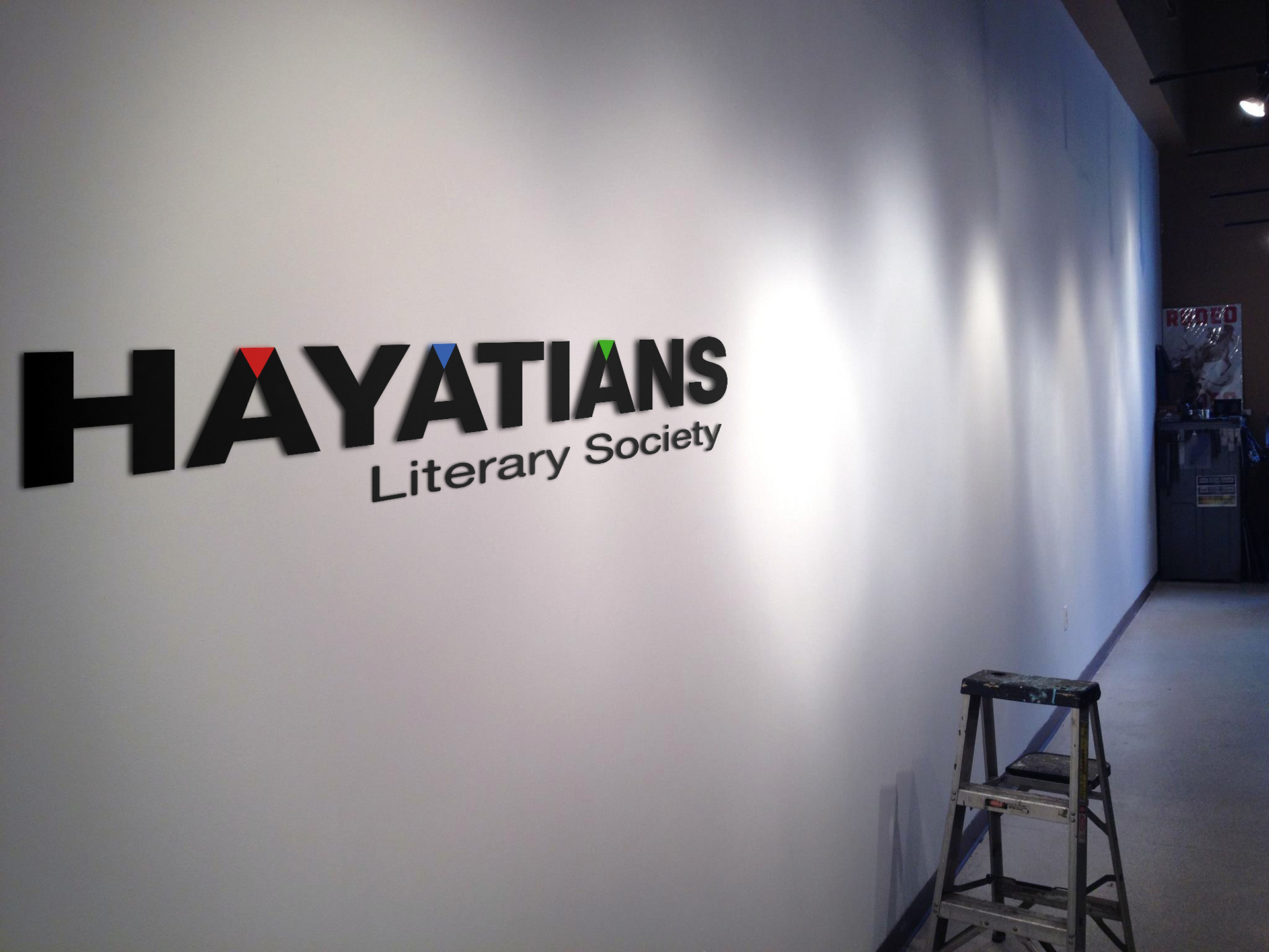 Hayatians Literary Society (University of Gujrat)