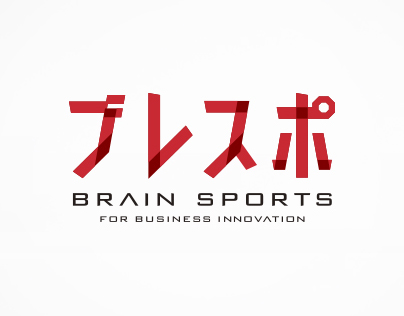 BRAIN SPORTS Logo Design & Poster