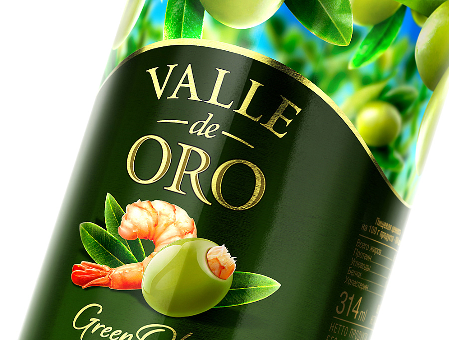 Olives «Valle de oro»