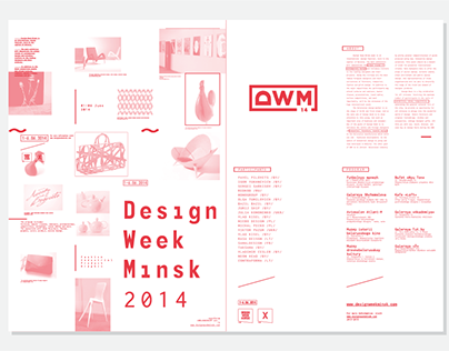 design week Minsk  14