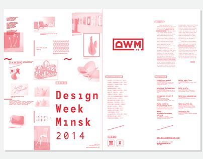 design week Minsk  14