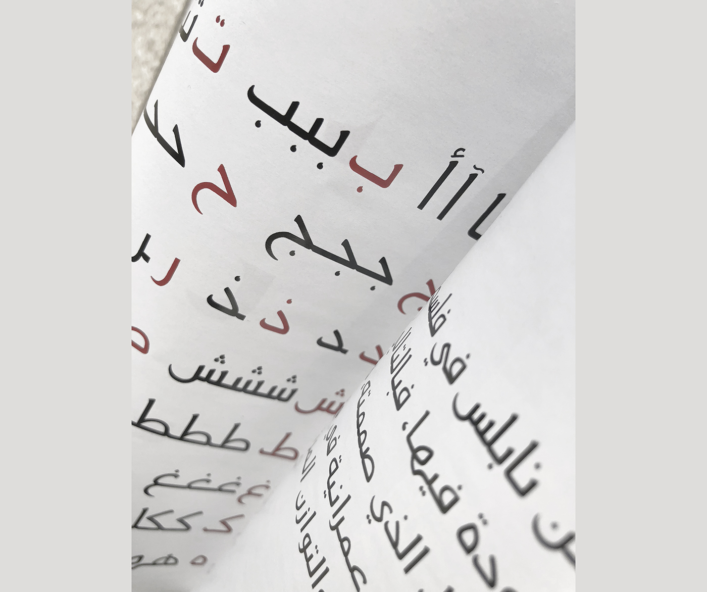 Rafeedia - Arabic Typeface