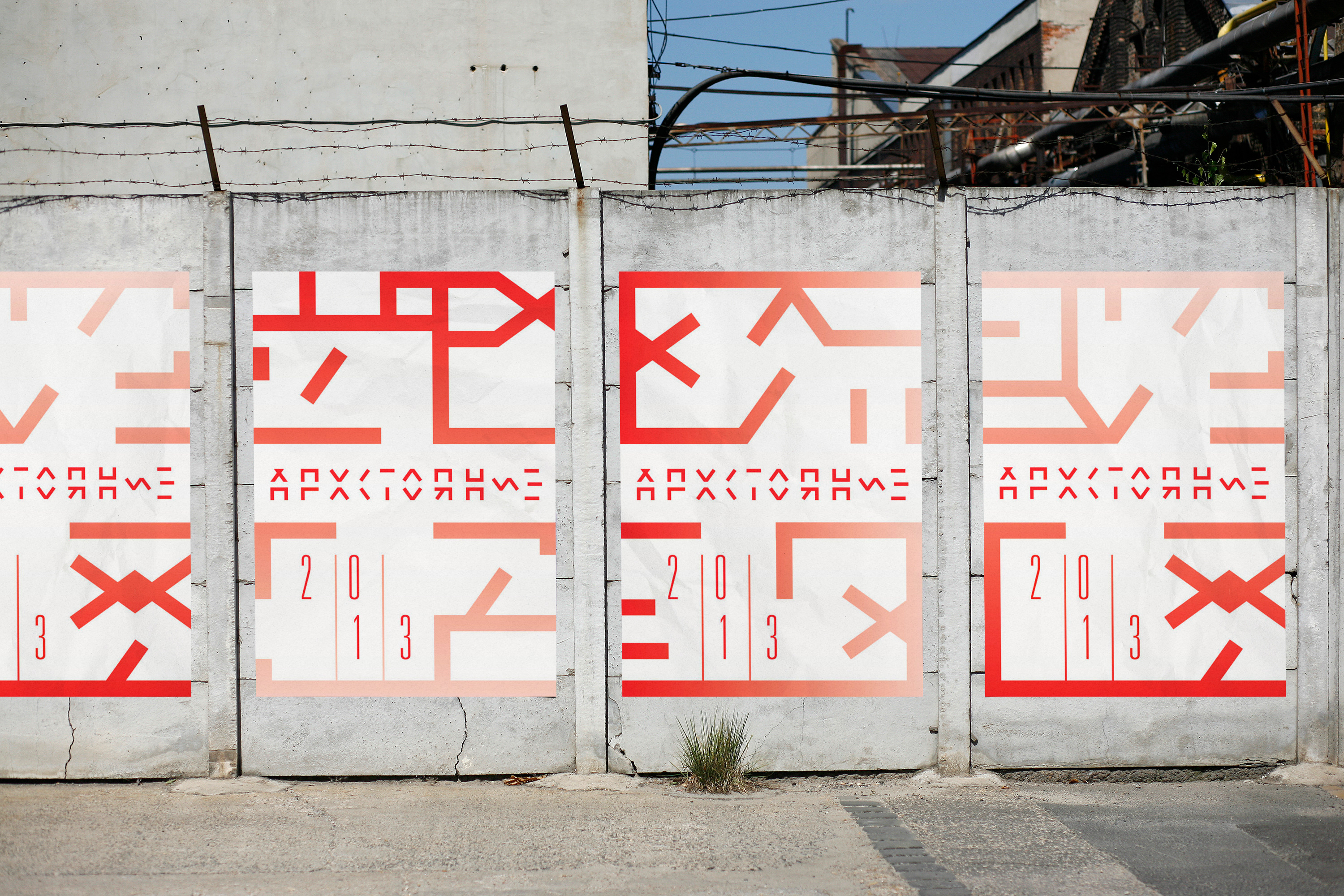 «Archstoyanie». Visual identity & design support