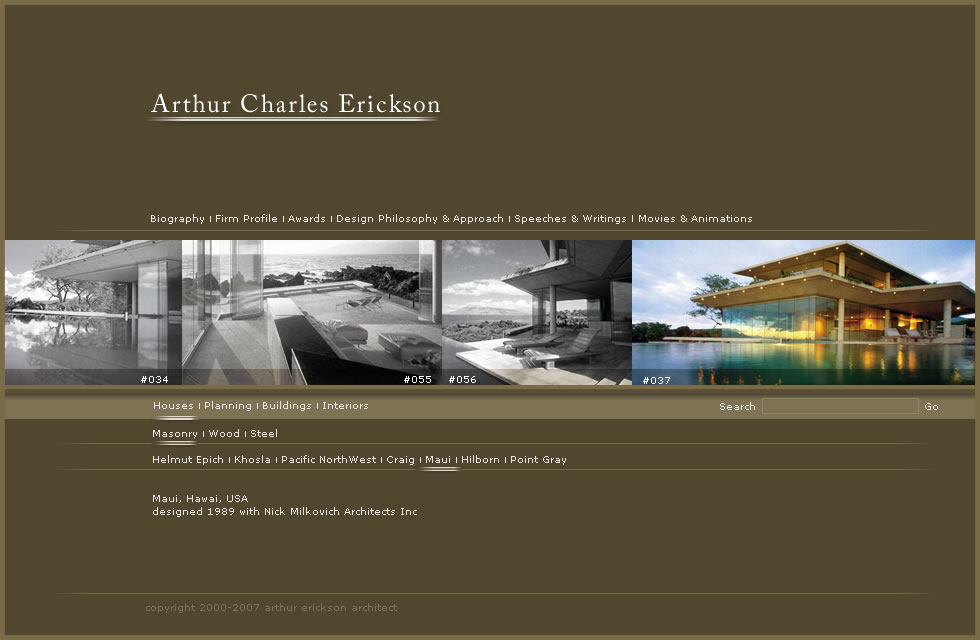 Barcelona Media Design / Arthur Charles Erickson