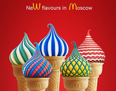 McDonalds: Taste of Moscow