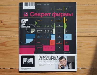 СФ — Cover data visualization