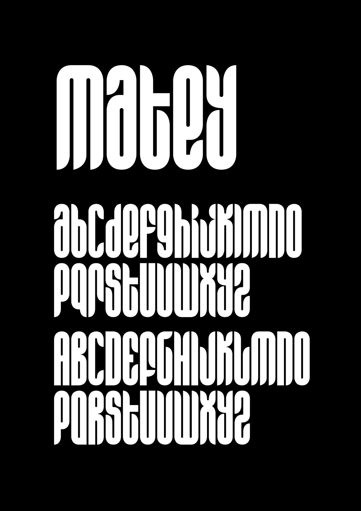 Alt Matey Typeface