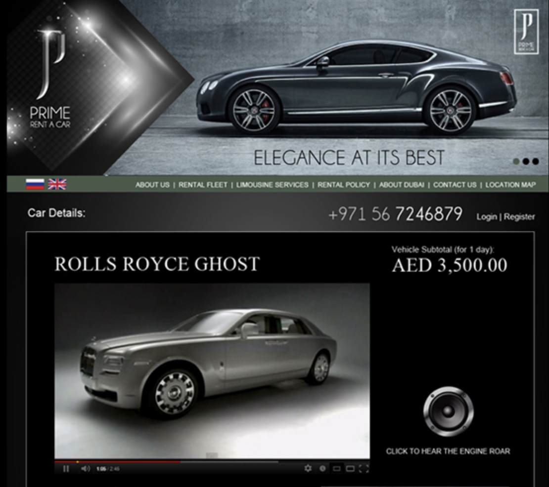 Prime Luxury Cars - Branding