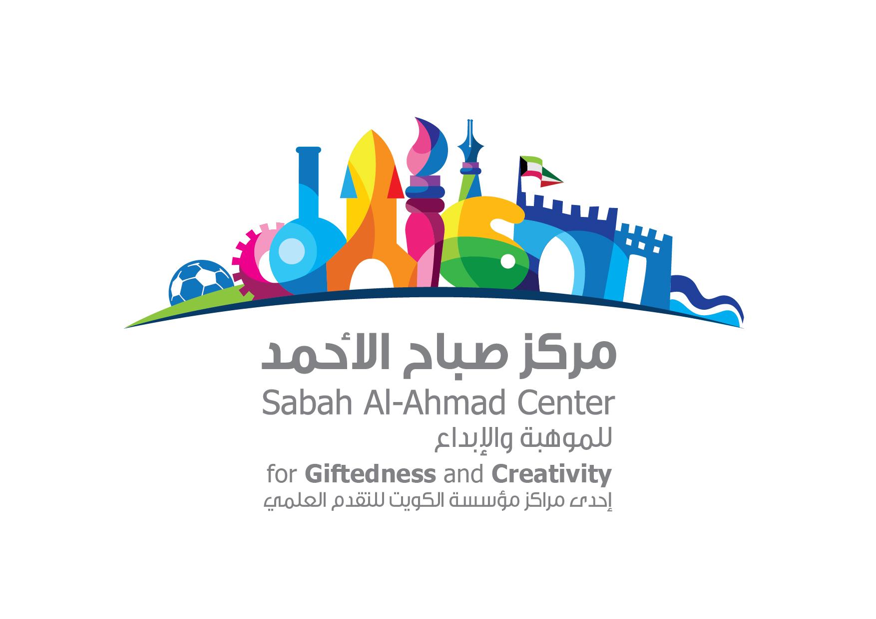 Sabah Al Ahmad Center for Giftedness and Creativity