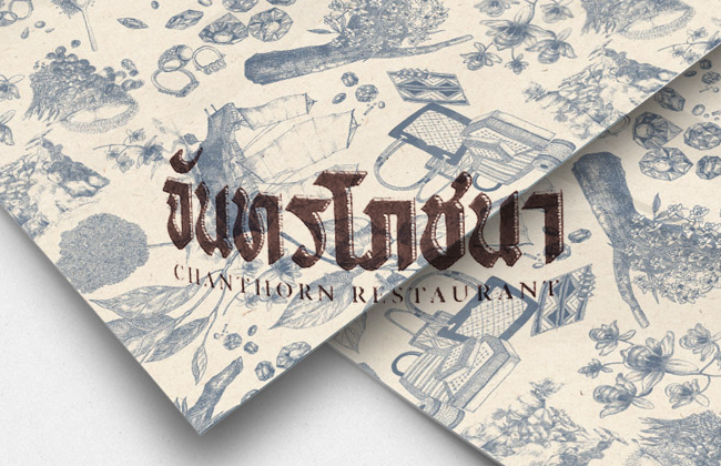 Chanthorn Restaurant Packaging