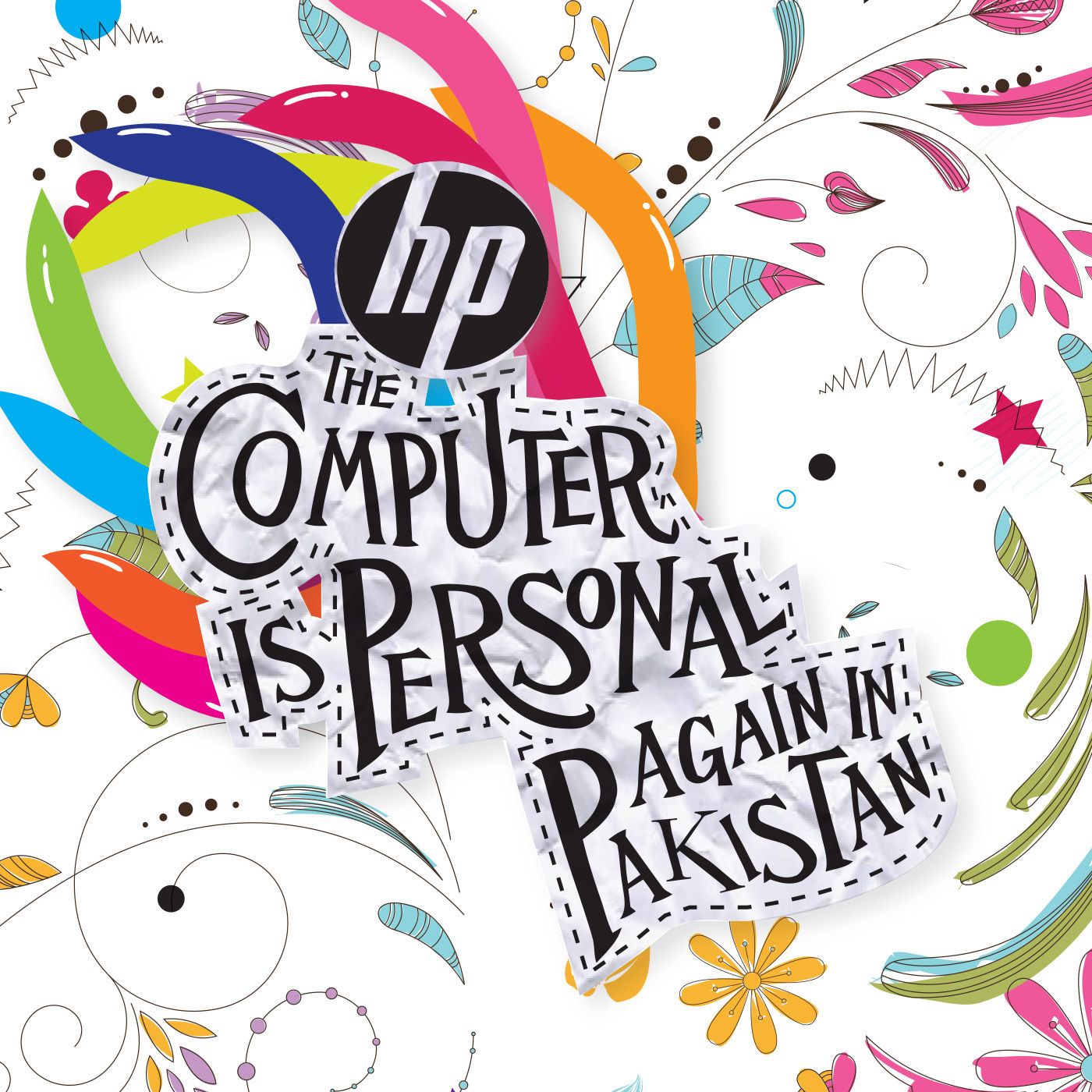 HP Computer is Personal again in Pakistan