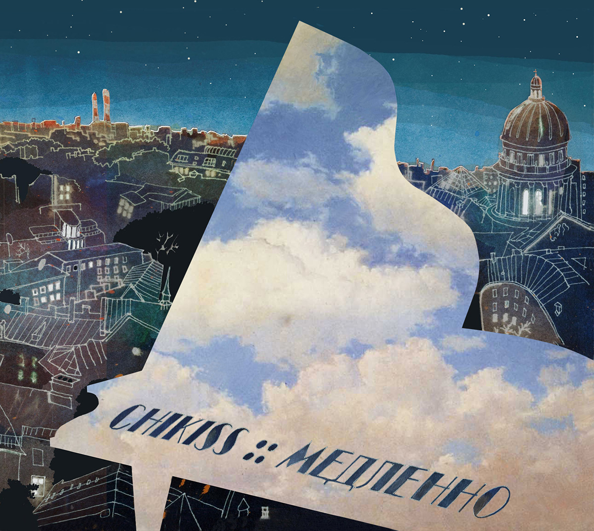 CHIKISS MEDLENNO CD cover