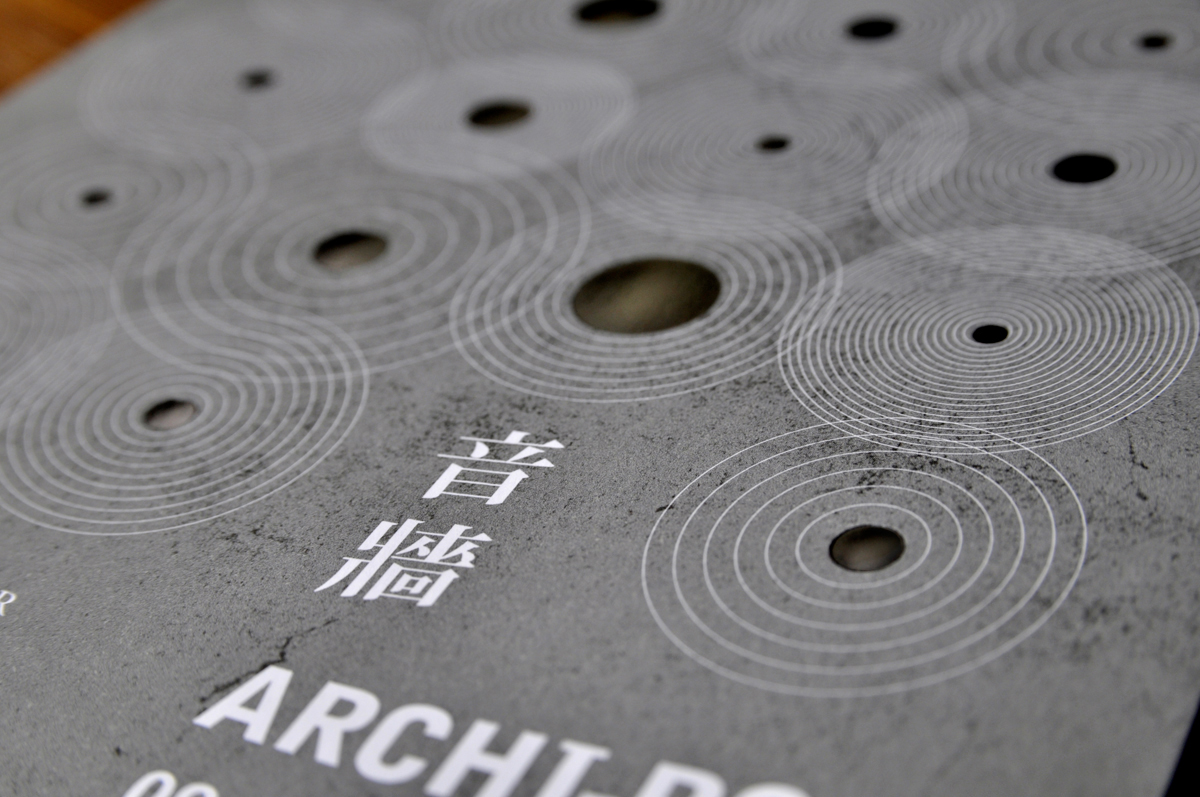 Archi-Rock - Exhibition Identity