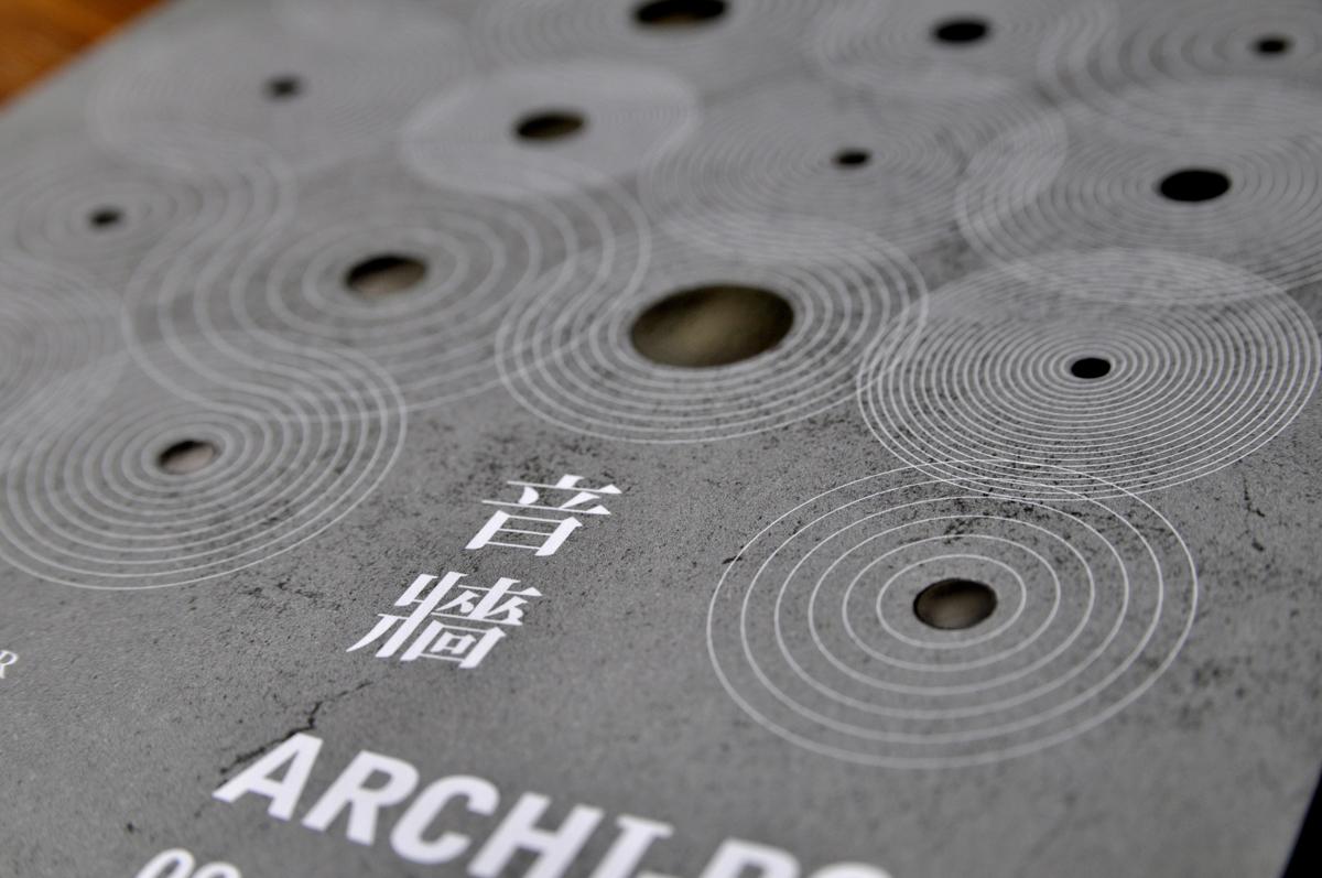 Archi-Rock - Exhibition Identity