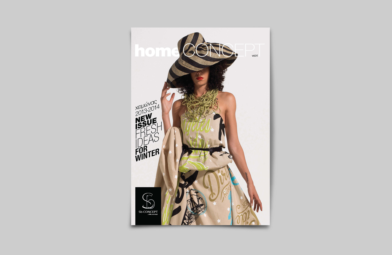 Sb Concept home fashion catalogue samples