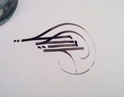 Abstract Calligraphy