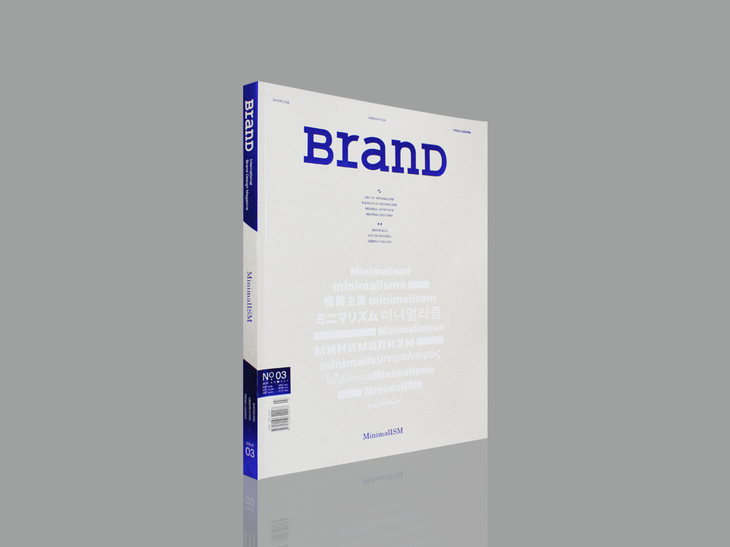 "BranD Magazine ""MinimalISM"" Issue"