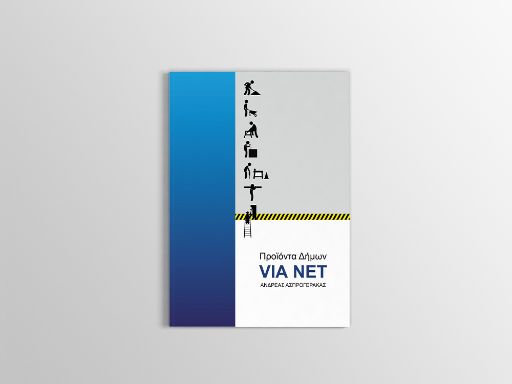 VIANET product catalog