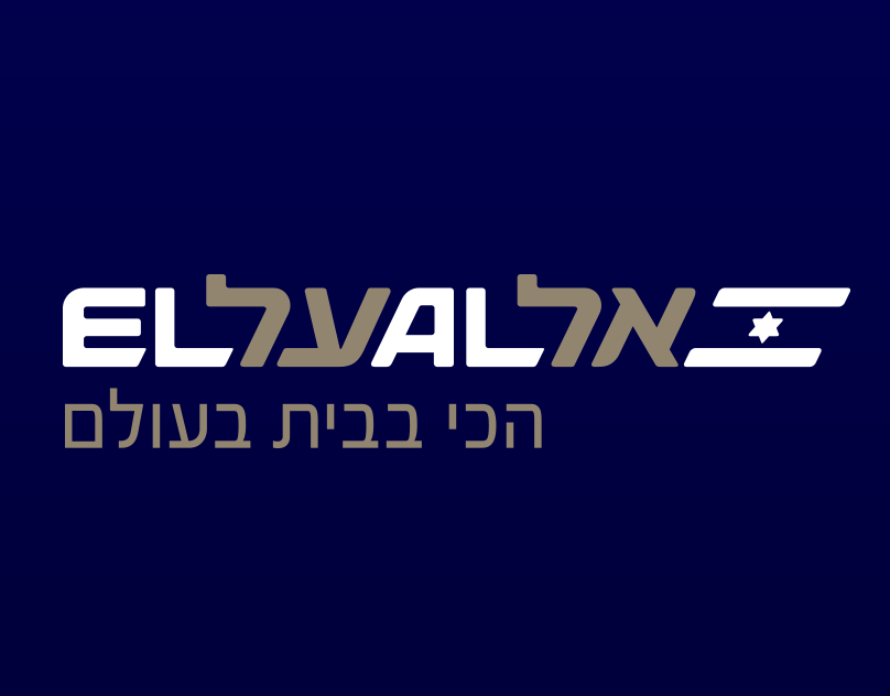 EL AL - National Israel Airlines