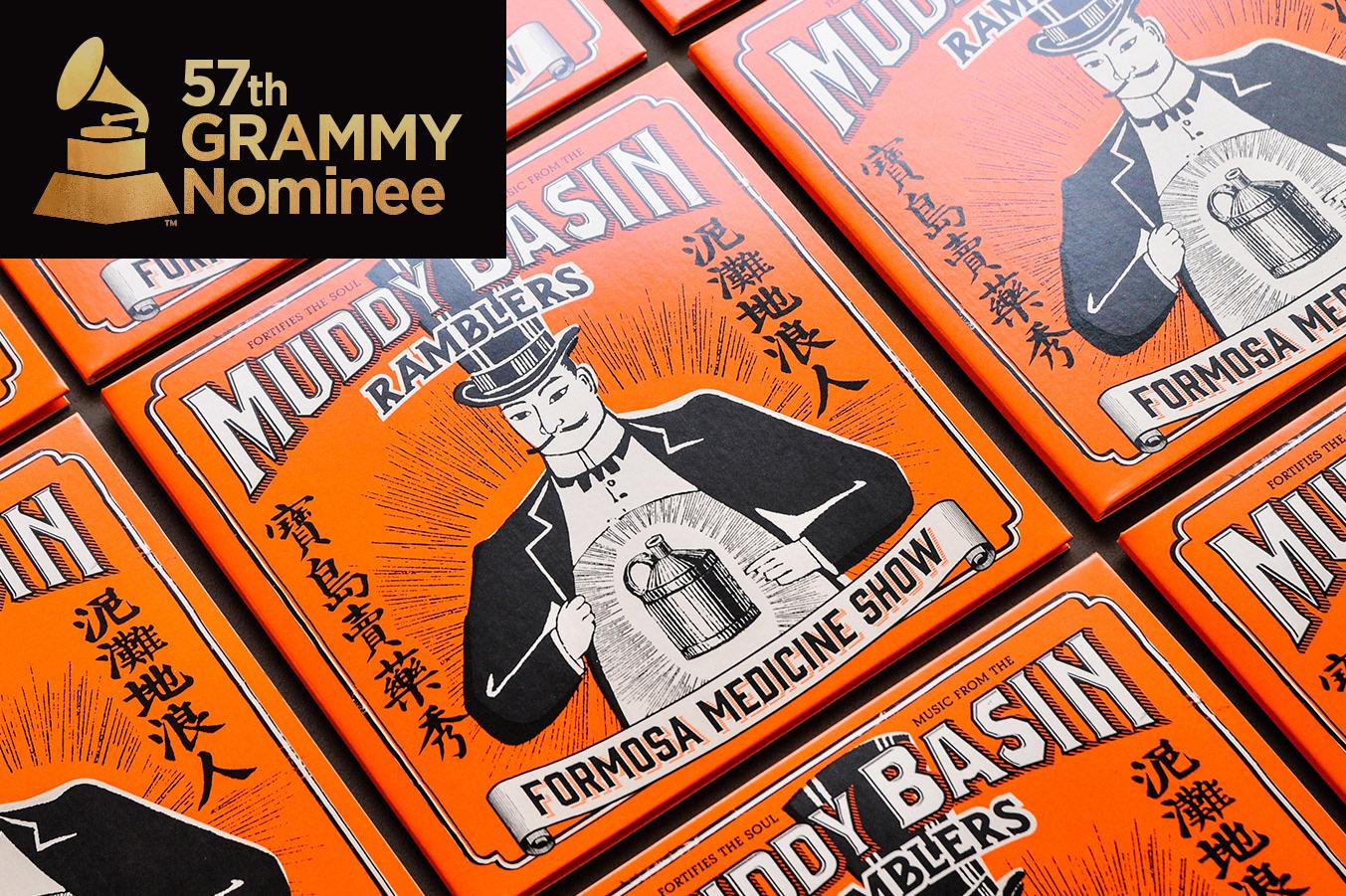 The Muddy Basin Ramblers - Formosa Medicine show CD