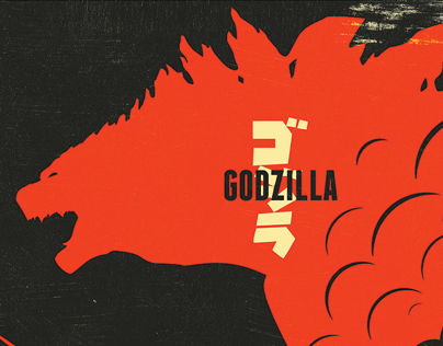 GODZILLA IMAX Fan Art Contest: Grand Prize Winner
