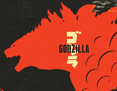 GODZILLA IMAX Fan Art Contest: Grand Prize Winner
