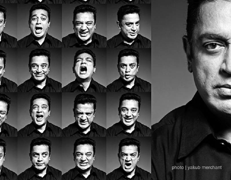 KAMAL HASSAN - UNPLUGGED