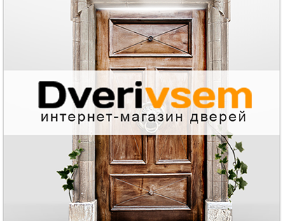 Creative Store (entrance and interior doors)