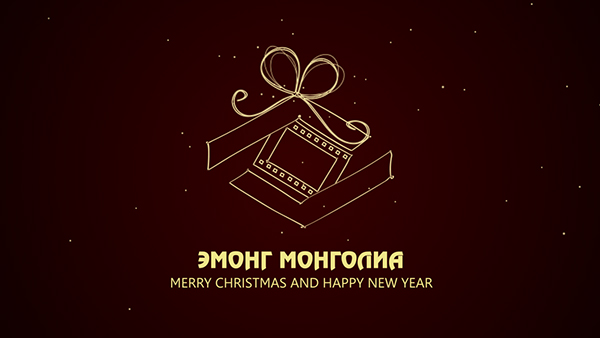 AMONG MONGOLIA-MERRY CHRISTMAS 2012