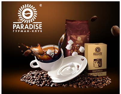 Corporate Coffee Web Design