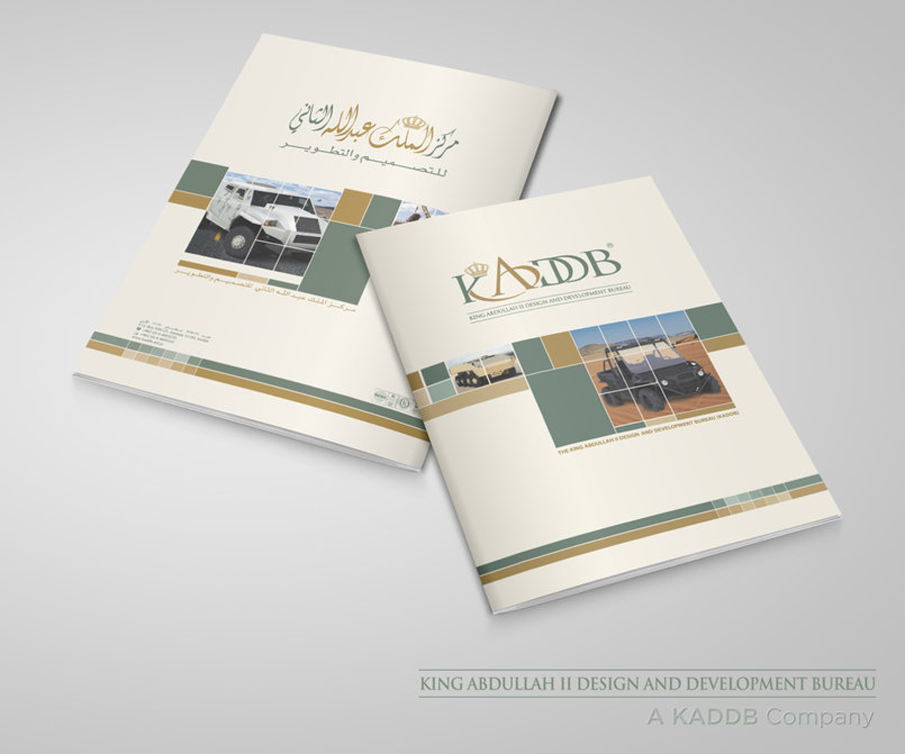 Booklet and Flyers Kaddb