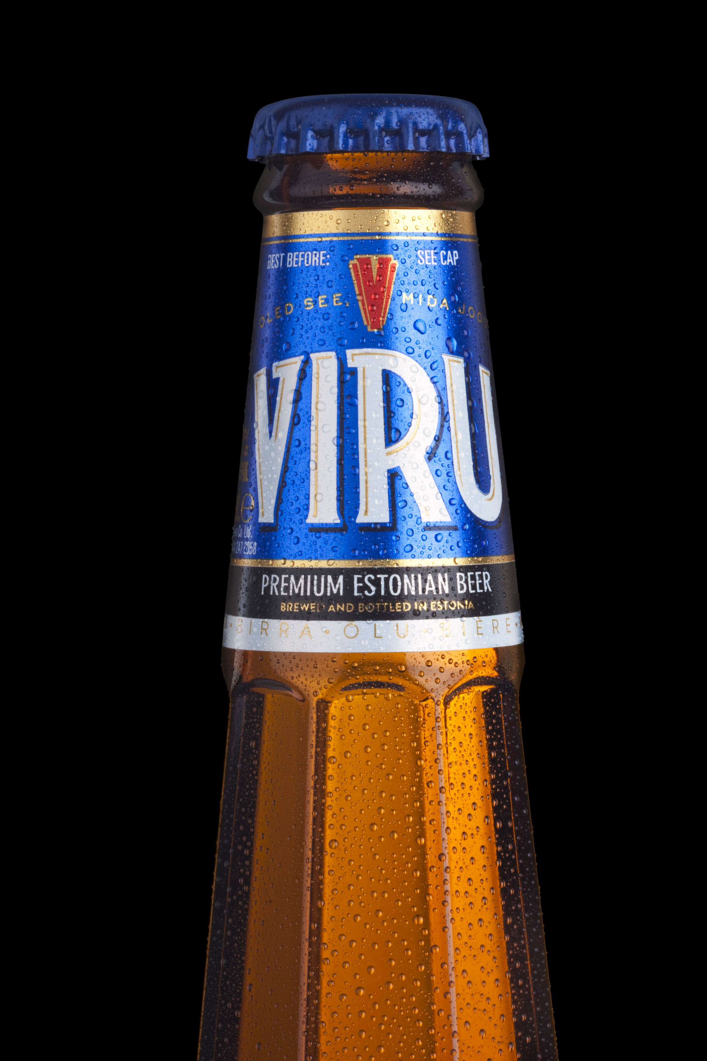 packaging / viru beer
