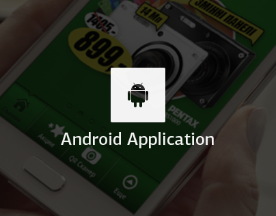COMFY Android App