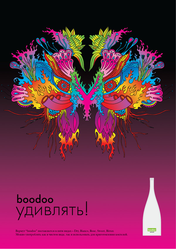 Boodoo Posters