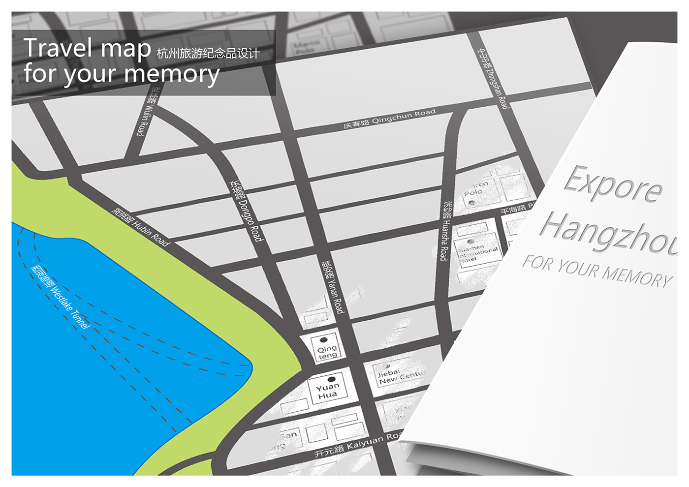 Explore Hangzhou—Travel map for your memory