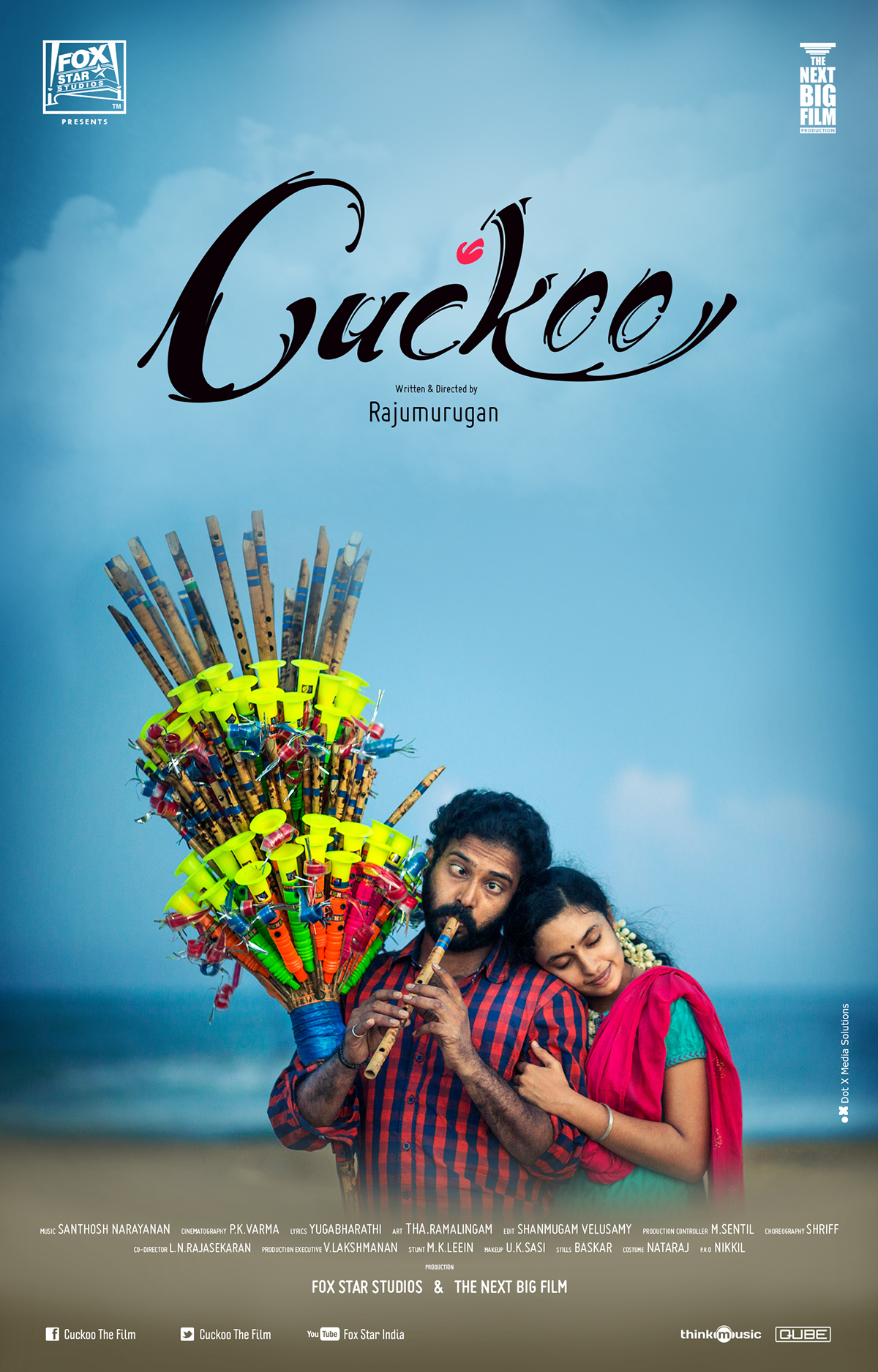 Cuckoo Movie Poster