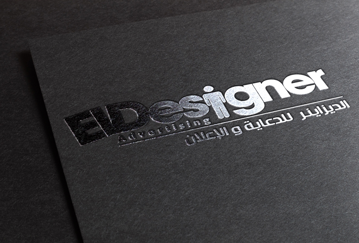 Eldesigner Advertising