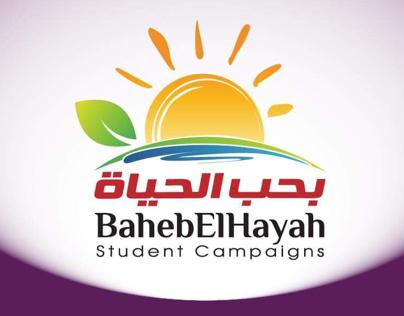 #bahebelhayah14 #baheb_elhayah