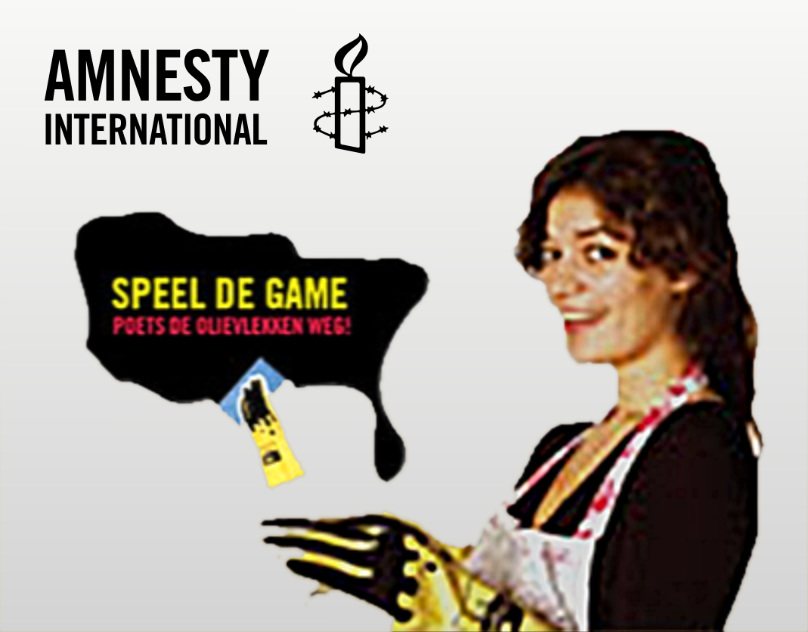 Amnesty ~ campaign website Humanrights & oil pollution