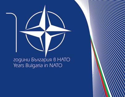 10 Years Bulgaria in NATO/10 години България в НАТО
