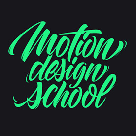 MOTION DESIGN SCHOOL – FUNDAMENTALS ON AFTER EFFECTS